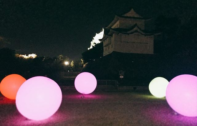 チームラボイベント、名古屋城《チームラボ 浮遊する、呼応する球体》に行ってきた。