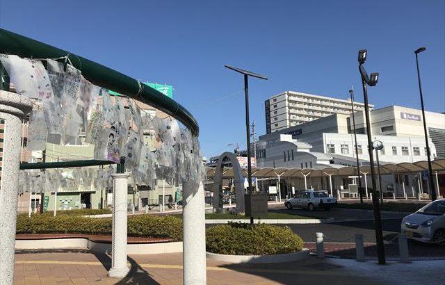 初めての北名古屋市に、友人の子供をみていたら私も婚活頑張らないと!