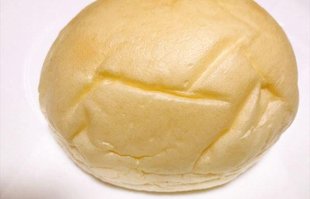 港区河口町中川運河近くにあるパン屋チェリーで幻のクリームパンを買ってきました。