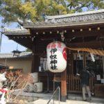 愛知県名古屋市西区にある伊奴神社に行ってきました。